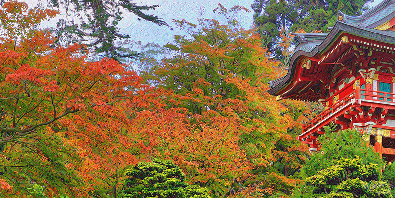 "Japanese Tea Garden - Grand Scale ""Two-Pass"" Detail"