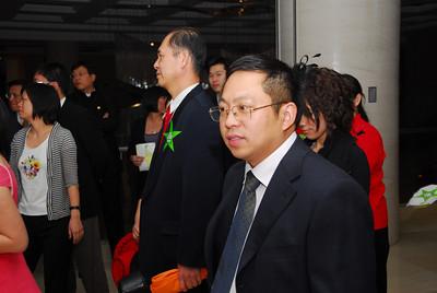 国浩律师集团,北京, 2010年会