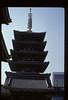 Japan 1987 1 02