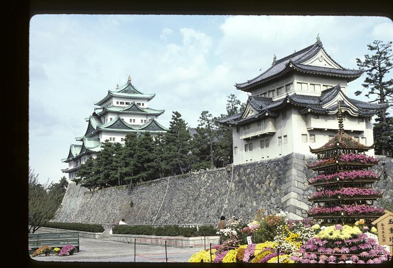 Japan 1987 1 21