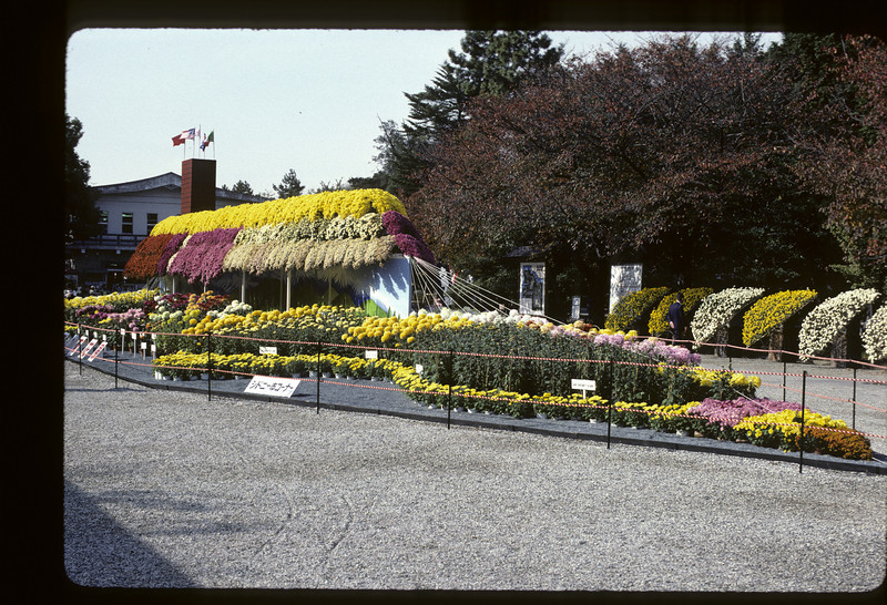 Japan 1987 1 17