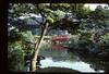 Japan 1987 1 10