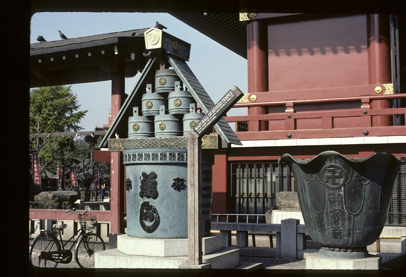 Japan 1987 1 05