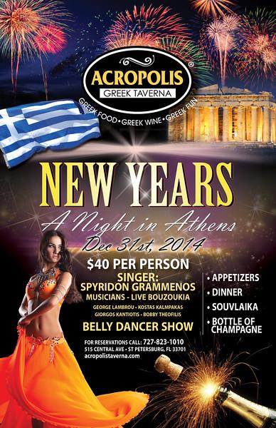 Acropolis-11x17 NYE poster-HR