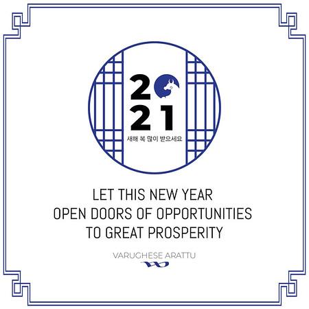 Winsham Fabrik - Korean New Year