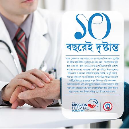 Mission Hospital  - 10 years anniversary