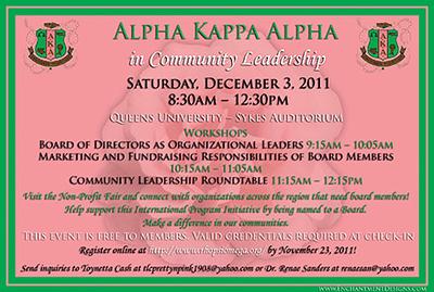 AKA comm leadershipweb