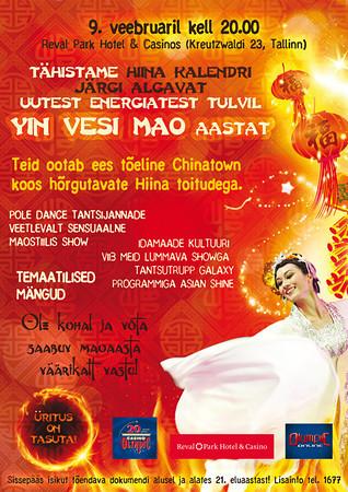 OC Hiina Uusaasta 2013, plakat