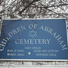 Lawrence Jewish Cemetery Entrance