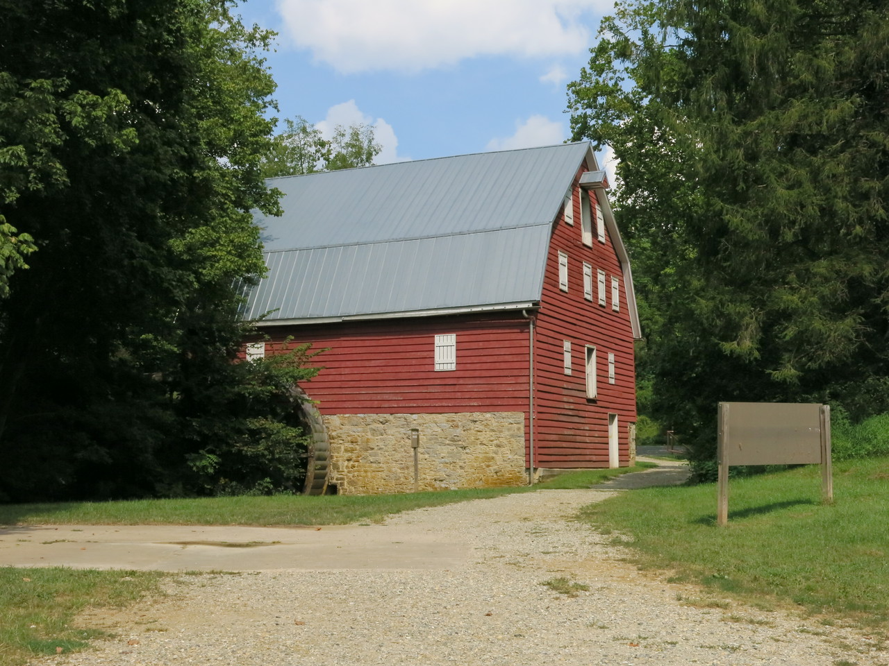 McMahon's Mill at MP 88.1