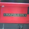 Tom Carr - Napoleon Truck restoration. 7/08/99