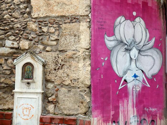 Psirri Street Art in Athens, Greece