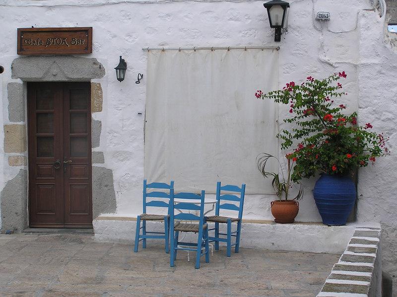 Traditional Greek Scene
