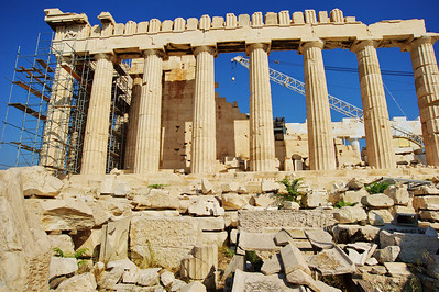 Parthenon; side view