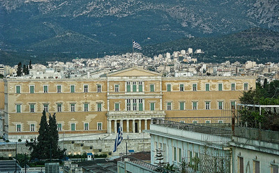 Government building in Athens