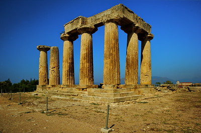 Corinth:  Ancient City of the New Testament