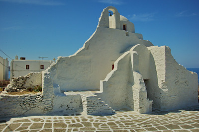 The back side of a Greek Orthodox church