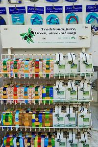 Greek olive-oil soap rack