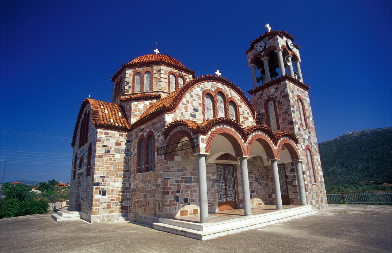 Old Byzantine Orthodox Church