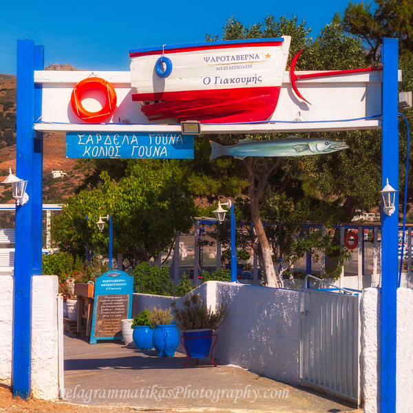 20170720_Andros_3688