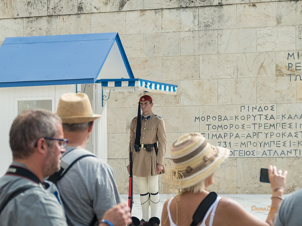 The Presidential Guard, Athens, Greece