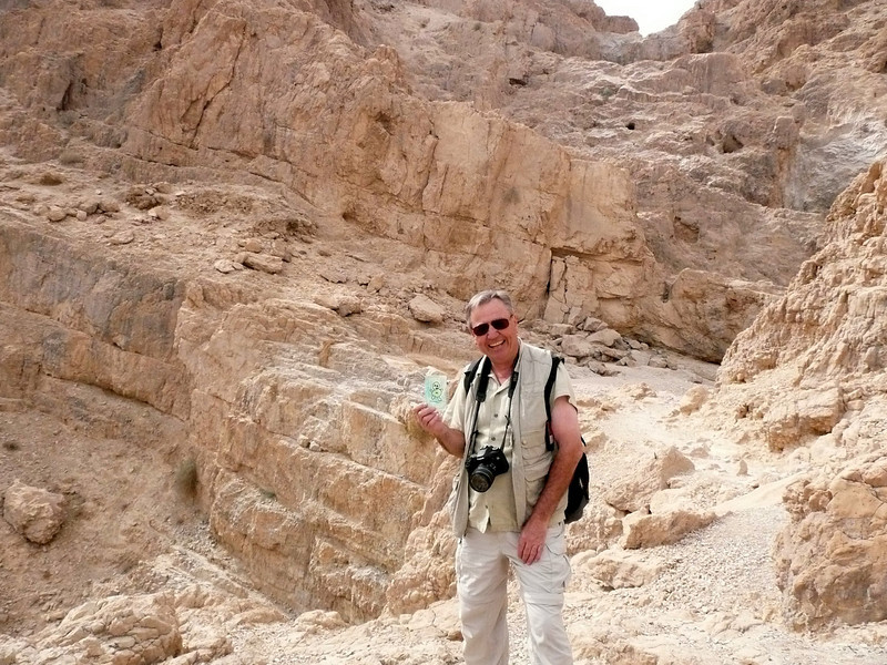 Green Man Traveller, Dead Sea Scrolls