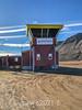 Nerlerit Inaat Mittarfeqarfiit (airport) control tower, East Greenland