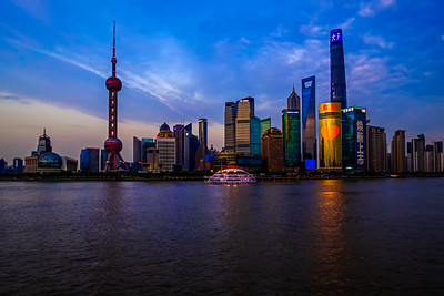 The Financial District from the Bund