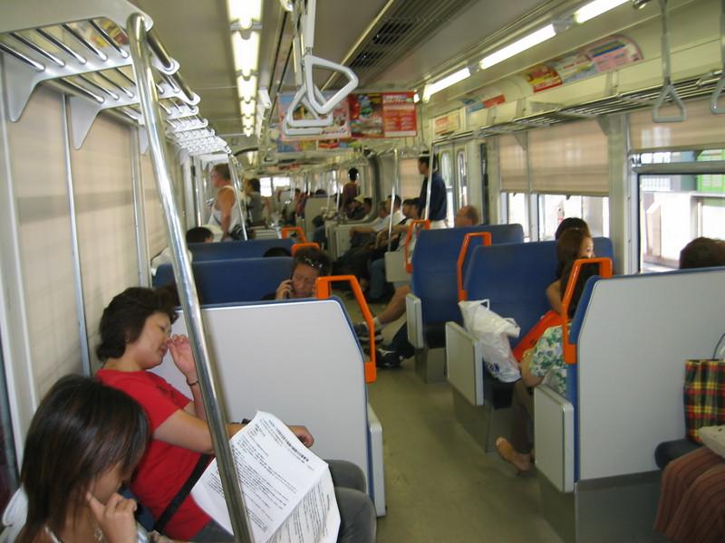 Japan Work Trip