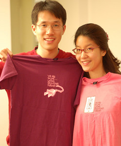 Couple T-shirts displays their self-identity as a couple, while other T-shirts do not.
