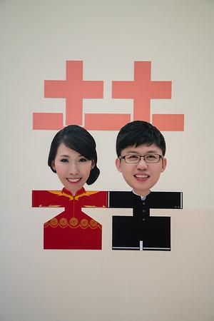 Yew Chun & Hui Qin Wedding