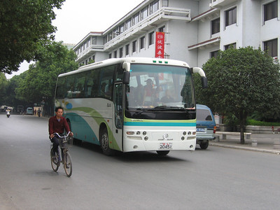 Guangxi Coach L20451 Fubo Shan Guilin Oct 05
