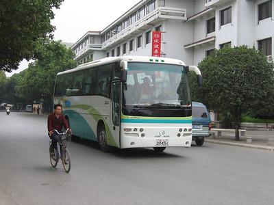 Guangxi Coach L20451 Fubo Shan Guilin Oct 05