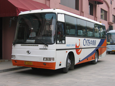 Guangxi Coach C06001 Guilin Oct 05