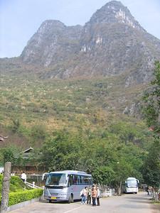 Guangxi Coach C09460 Silver Cave Oct 05
