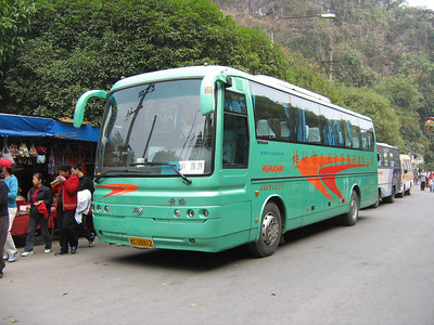 Guangxi Coach C08812 Die Ca Shan Guilin Oct 05
