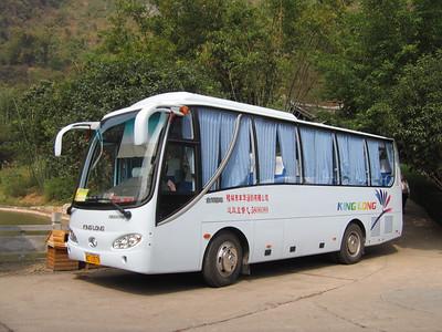 Guangxi Coach C10579 Silver Cave Oct 05