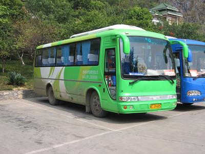 Guangxi Coach C09445 Silver Cave Oct 05