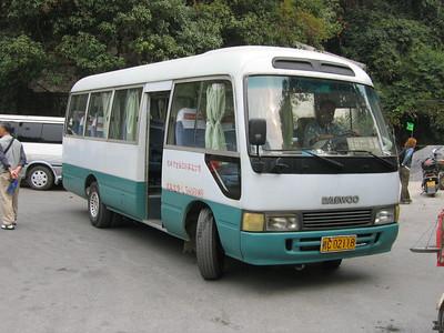Guangxi Coach C02118 Die Ca  Shan Guilin Oct 05