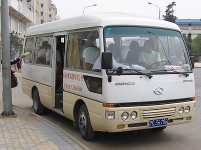 Guangxi Coach C36708 Guilin Oct 05