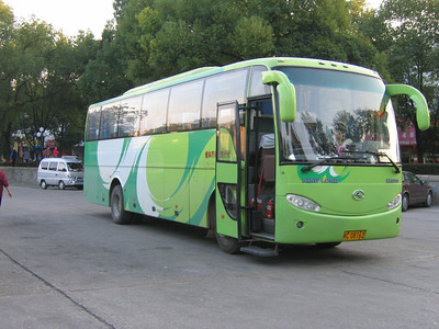 Guangxi Coach C08762 Seven Star Pk Guilin Oct 05