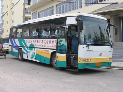 Guangxi Coach C06223 Guilin Oct 05