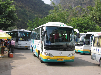 Guangxi Coach C10213 Silver Cave Oct 05