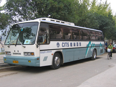 Guangxi Coach C03663 Guilin Oct 05