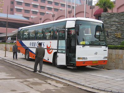 Guangxi Coach C03826 Guilin Oct 05