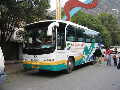 Guangxi Coach C09129 Die Ca  Shan Guilin 1 Oct 05