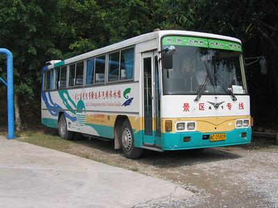 Guangxi Coach C05809 Silver Cave Oct 05