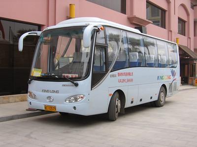 Guangxi Coach C10579 Guilin Oct 05