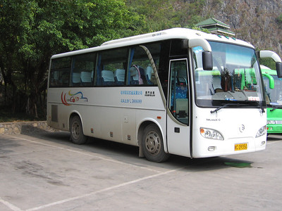 Guangxi Coach C09350 Guilin Oct 05