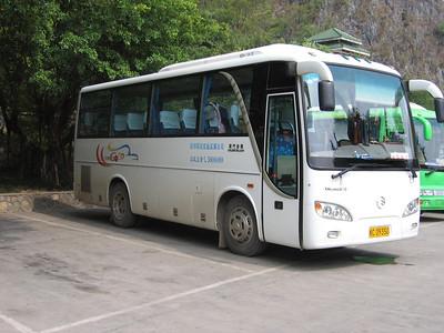 Guangxi Coach C09350 Guilin Oct 05